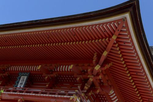 Kyoto_20150505-19