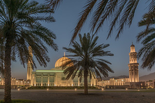 Sultan Qaboos Grand,Muscat