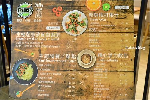 遠香生活廚房__003
