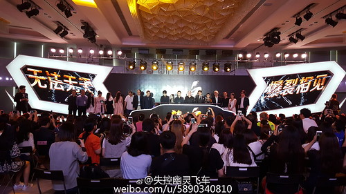 TOP Shanghai Press Con OUT OF CONTROL 2016-06-14 (84)