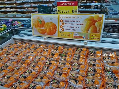 日本7-11超市_伊藤洋華堂043