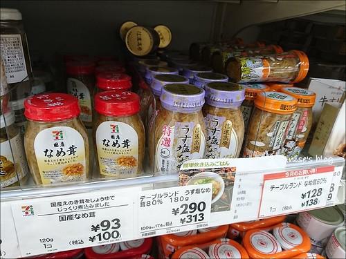 日本7-11超市_伊藤洋華堂033