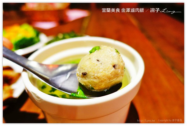 宜蘭美食 金澤滷肉飯 10