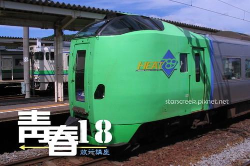 C1110-01