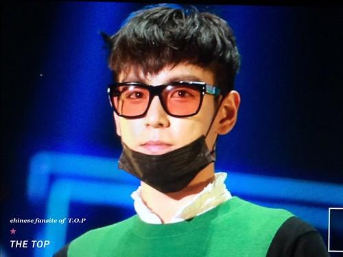 BIGBANG FM Xuzhou 2016-07-10 (12)
