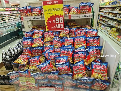 日本7-11超市_伊藤洋華堂034