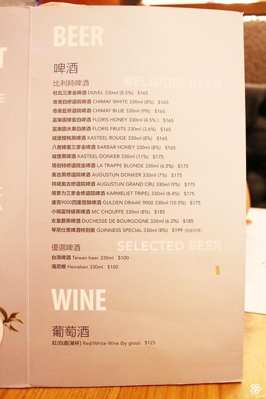 NINI尼尼義大利餐廳菜單 (6)