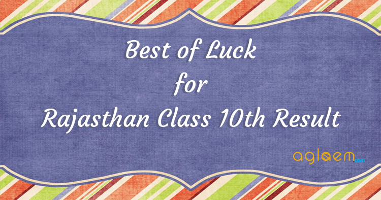 Rajasthan Board 10th Result RBSE Result