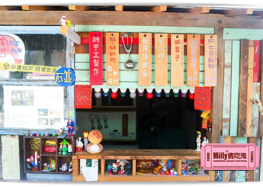 台南阿朗基公寓0060