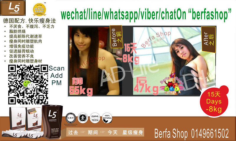 Testimonial Person 1 A2Dlife L5 Chocolate 1