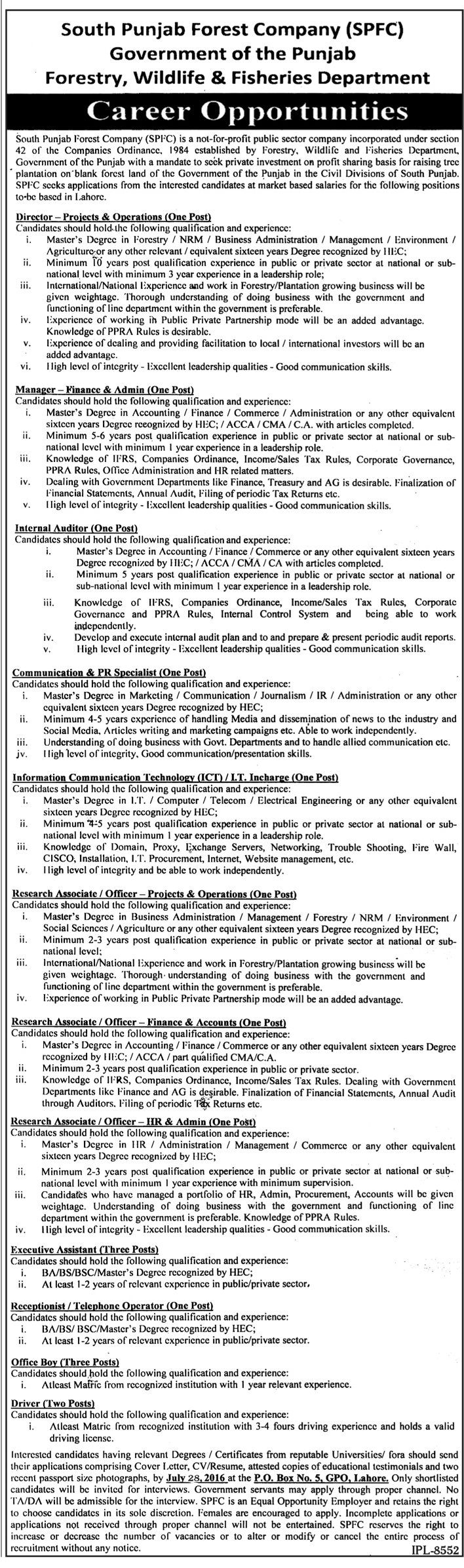 Foresty Wildlife and Fisheries Department Governemnt of Punjab Jobs