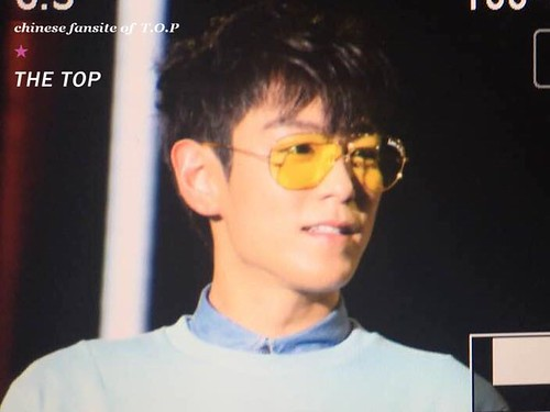BIGBANG FM Foshan 2016-06-10 (11)