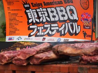 150429_TokyoBBQfestival_0057
