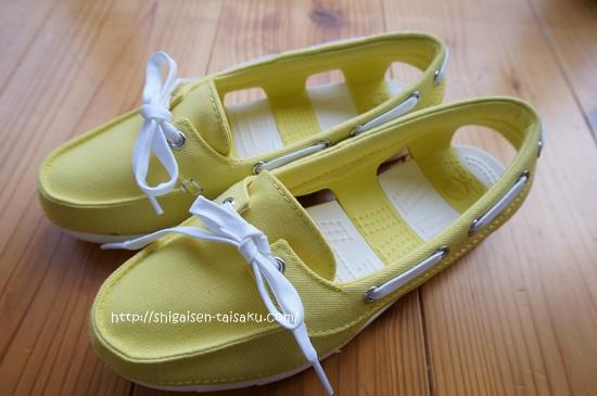 crocs2015pink021