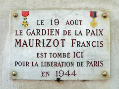 Photo of Marble plaque № 39973