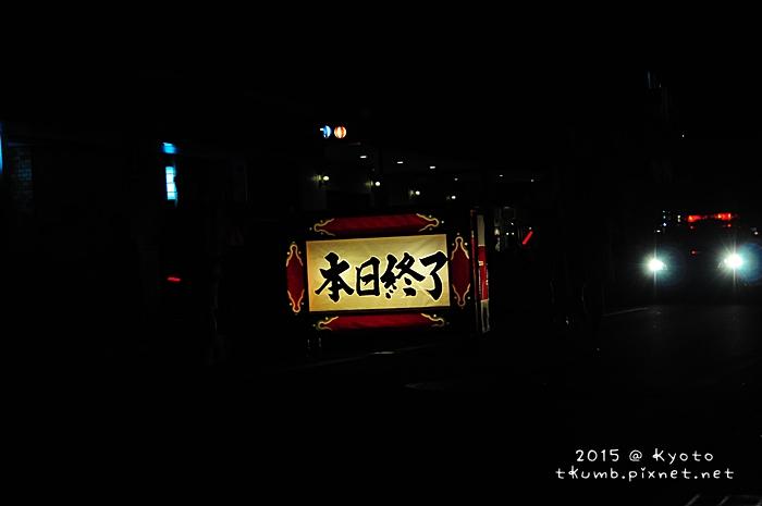 2015弘前睡魔祭29.JPG