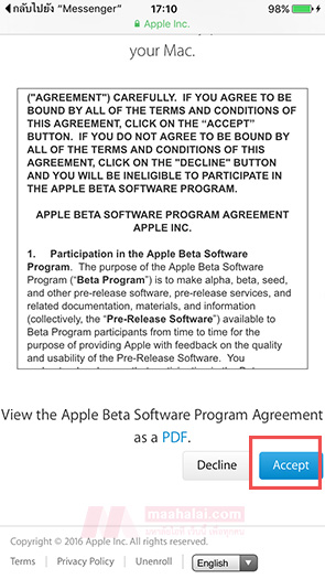 How to install ios10 beta
