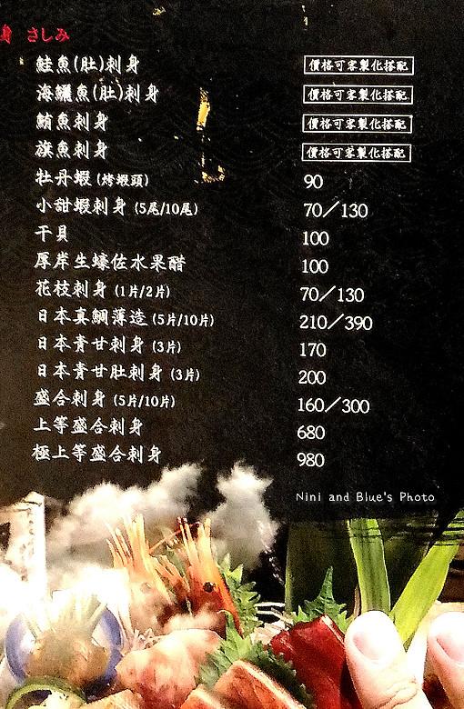 公益路桀壽司日本料理最新菜單menu價位01