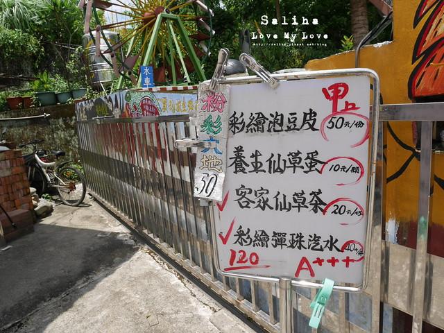 新竹一日遊景點軟橋彩繪藝術村 (24)