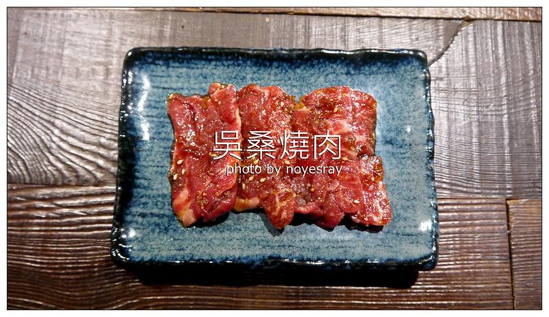 吳桑燒肉 18