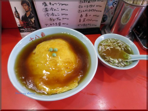 Photo:2014-07-01_T@ka.の食べ飲み歩きメモ(ブログ版)_住宅街の中にある昔ながらの風情を楽しみました【浅草】十八番_01 By:logtaka