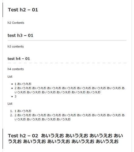 Wordpress CSS カスタマイズ Before