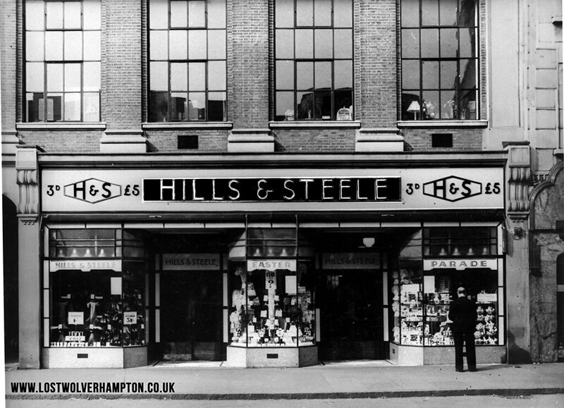 Hills & Steele