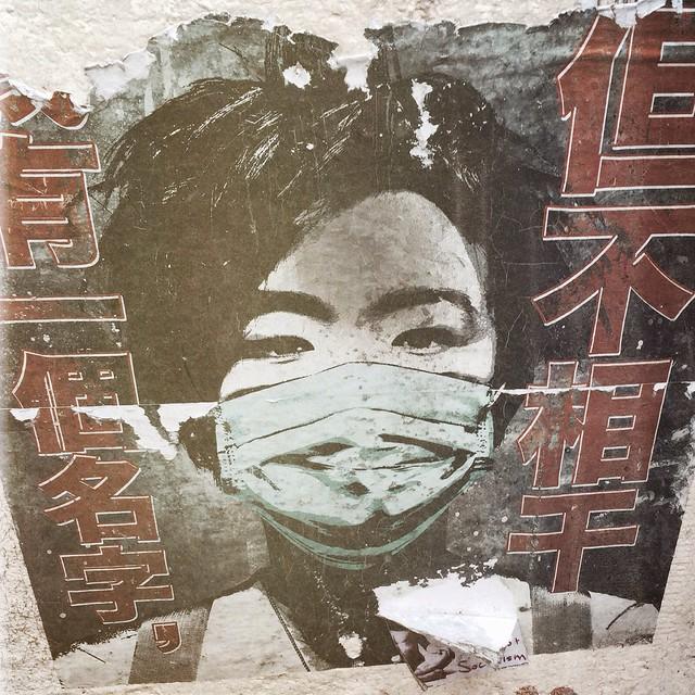 Bangkok Wall Paper
