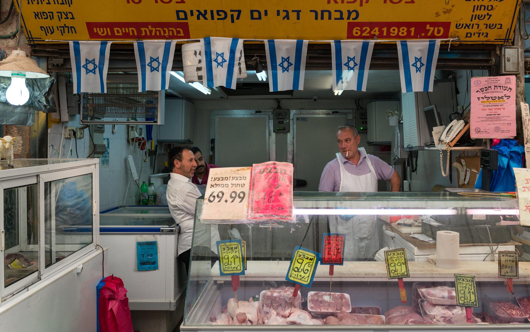 Jewish Butcher