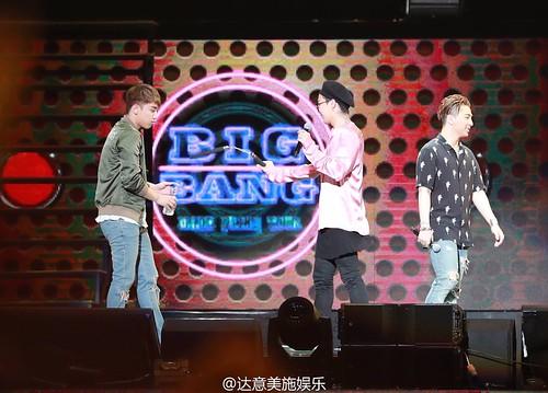 BIGBANG Guangzhou FM Day 1 2016-07-07 BIGBANG (3)