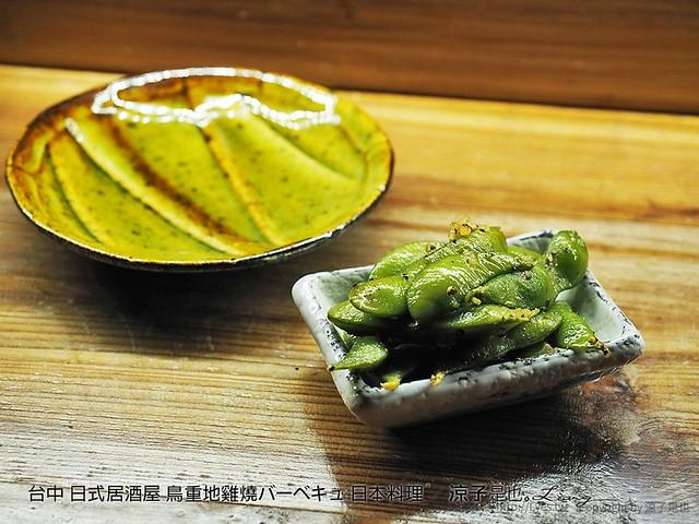 台中 日式居酒屋 鳥重地雞燒バーベキュ 日本料理 14