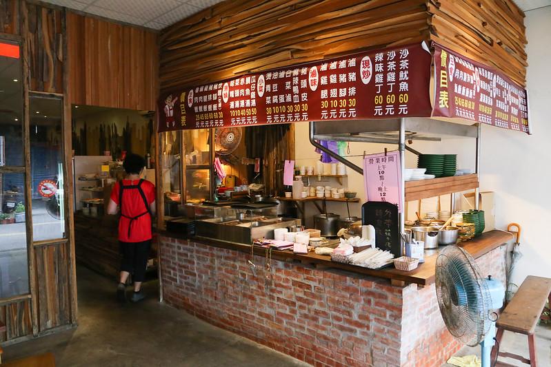 宜蘭美食小吃旅遊景點,金澤魯肉飯 @陳小可的吃喝玩樂