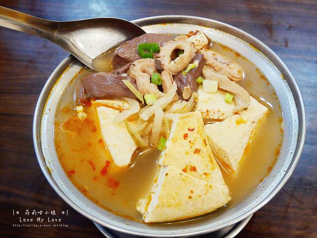 深坑老街素食豆腐餐廳好家園 (8)