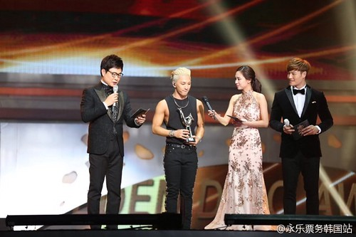 Tae Yang - Golden Disk Awards 2014 - 14jan2015 - 永乐票务韩国站 - 05