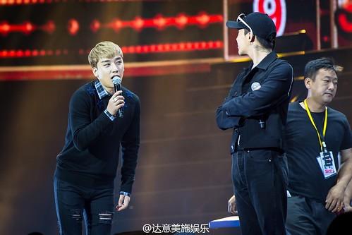 Big Bang - Made V.I.P Tour - Dalian - 26jun2016 - dayimeishi - 39