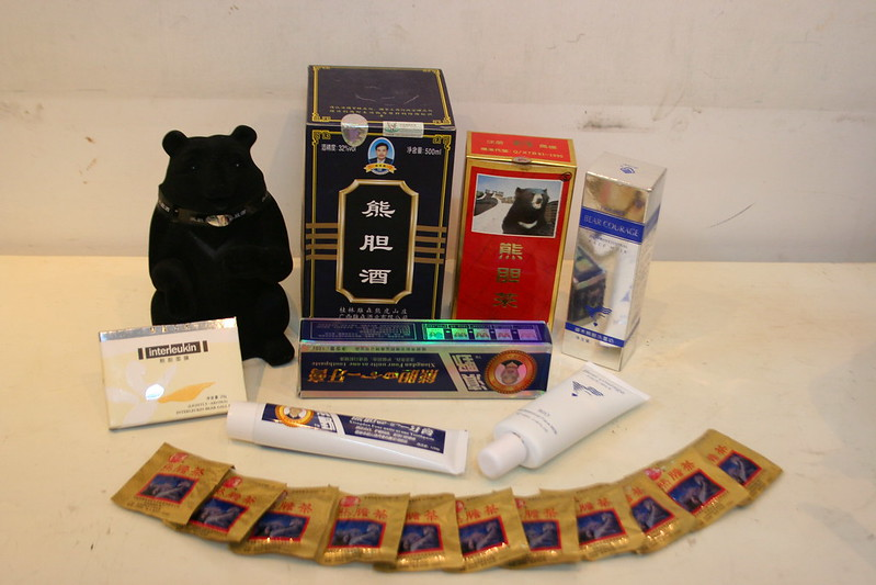 Bear bile products (1)