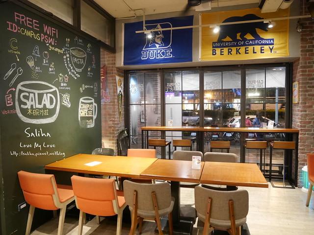 campus cafe忠孝店美式餐廳推薦 (31)