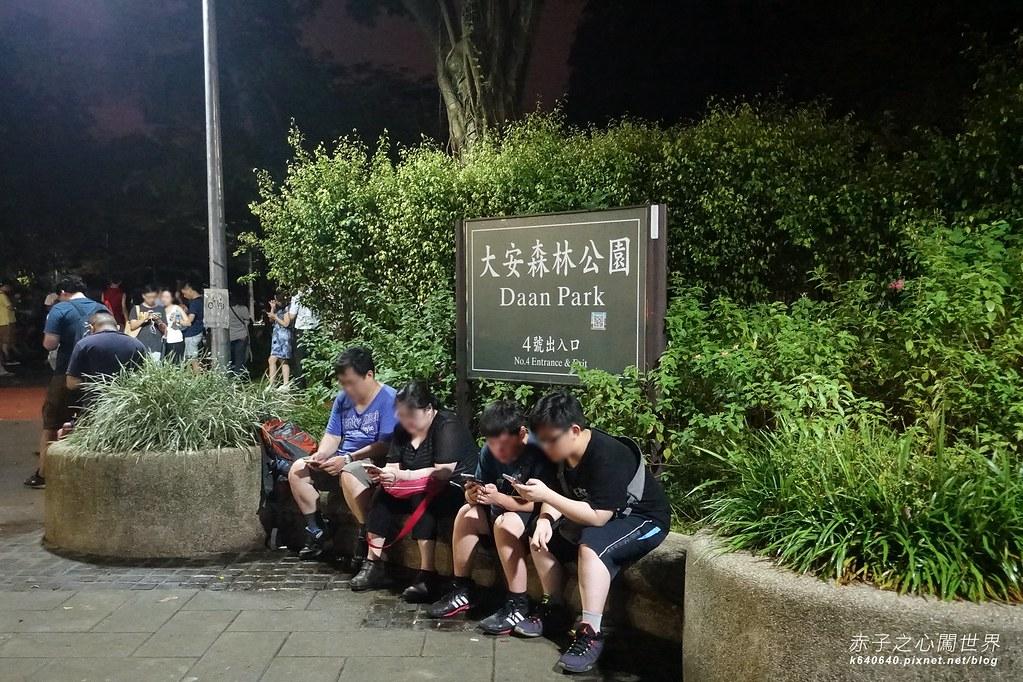 大台北寶可夢地圖-大安森林公園5