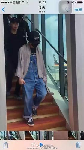BIGBANG Arrival Nanning (32)