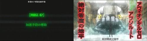 血界战线【第05话】720P[00_01_43][20150508-161448-54]