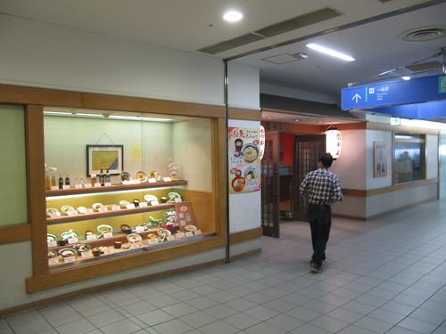 阪神競馬場のグルメ杵屋