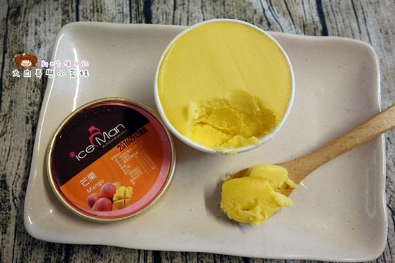 小雪人義式冰淇淋 (28).JPG