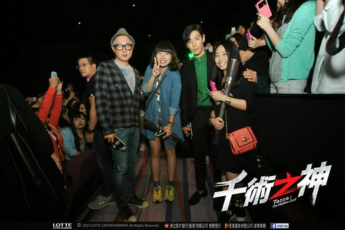 top-with-fans-tazza-hong-kong_20140927(3)