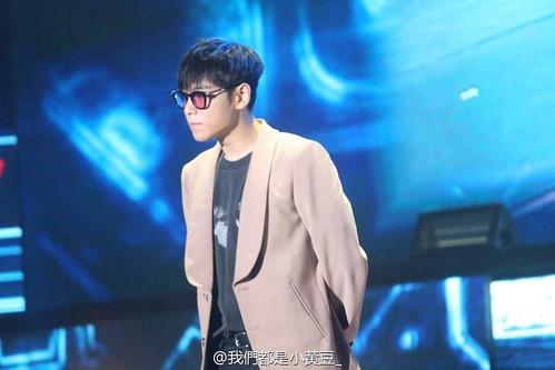 BIGBANG Chongqing FM Day 3 2016-07-02 (180)
