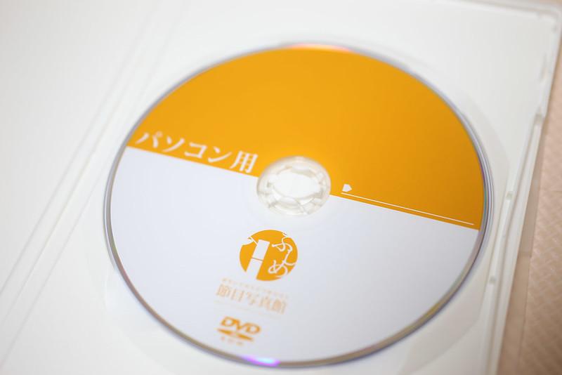fushime-16