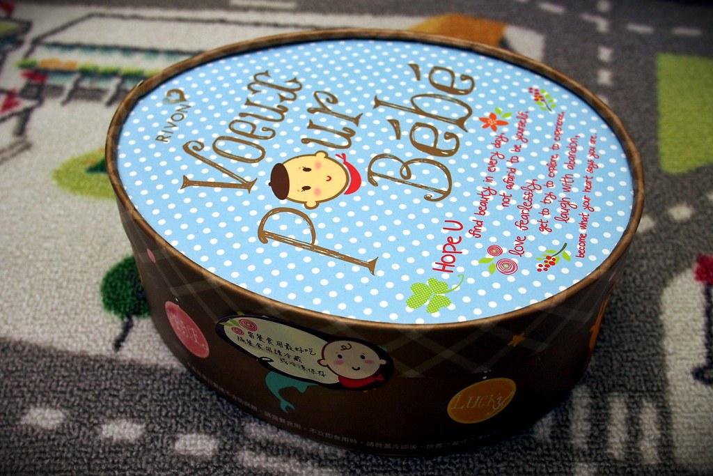 P3280025-禮坊-彌月蛋糕-油飯