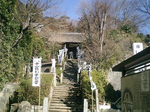 06.02.11 鎌倉最古の寺「杉本寺」 http://mitch1.blog.so-net.ne.jp/2006-02-12-1