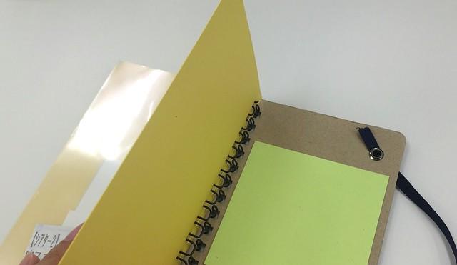 ロルバーン 厚紙