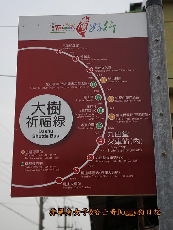 高雄九曲堂大樹舊鐵橋天空步道鳳梨罐詰工場35