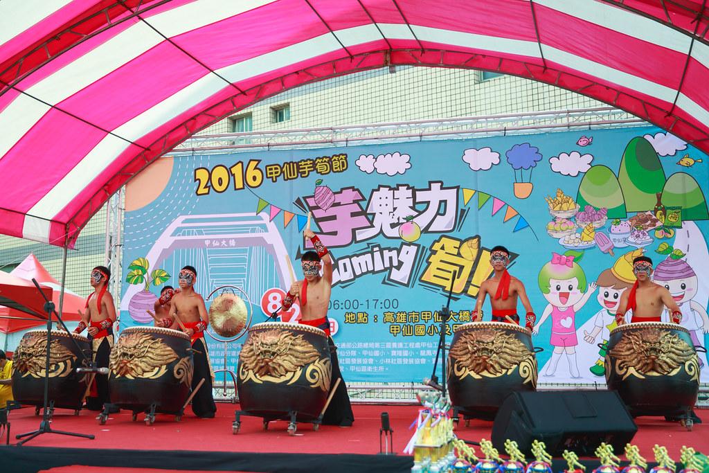 2016甲仙芋筍節010